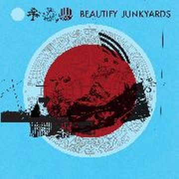 beautify_cd_cover2